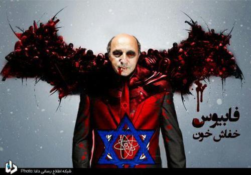 جناب آقای دکتر ظریف! آیا فابیوس از ملت ایران عذرخواهی کرده است؟