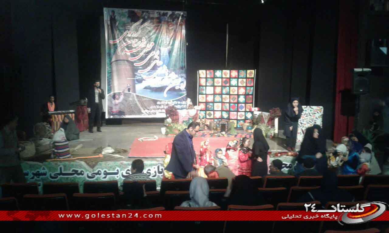 بازی های بومی و محلی کردکوی