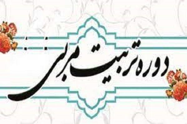 برگزاری آزمون ورودی دوره تربیت مربی قرآن در گلستان