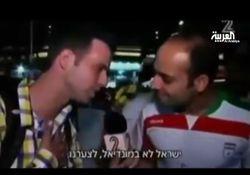 تبلیغ رابطه دوستی ایران و اسرائیل در کابارههای برزیل!