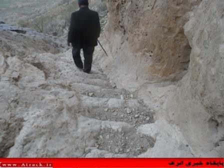 پله های تاریخی تیشه کن کوهدشت+تصویر و فیلم