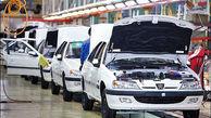 قیمت خودروهای داخلی ۱۳۹۸/۰۷/۲۴ | تیبا ۵۰ میلیون +جدول