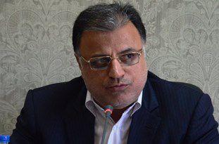 تدوین اطلس شئونات فرهنگی در استان گلستان