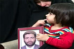 دانلود کلیپ حال و هوای خانواده شهید خزایی بعد از شهادت