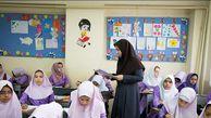 حقوق معلمان حق التدریس کامل پرداخت مـیشود