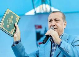 از قران به نیزه کردن یاران معاویه تا سیاست همسویی ترکیه با رژیم صهیونیستی