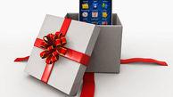 اهدا 6دستگاه گوشی هوشمند به دانش آموزان ساعی و نیازمند شهرستان گرگان