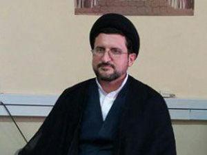 کلاهبرداری با فروش بن کالای تقلبی/ متهم بازداشت شد