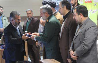 اسامی تجلیل شدگان جشنواره جهادگران علم و فناوری گلستان