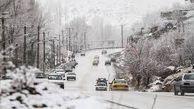 پیشبینی بارش برف در مناطق شرقی گلستان