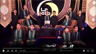 """اجرای سرود """"بک یا الله"""" توسط گروه سرود آوای رضوان+دانلود"""