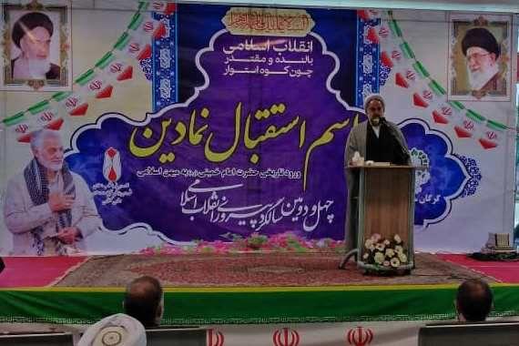 مسئولان نظام باید در تراز جمهوری اسلامی تلاش کنند