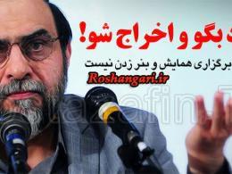 سخنرانی رحیم پور ازغدی انجمن اسلامی