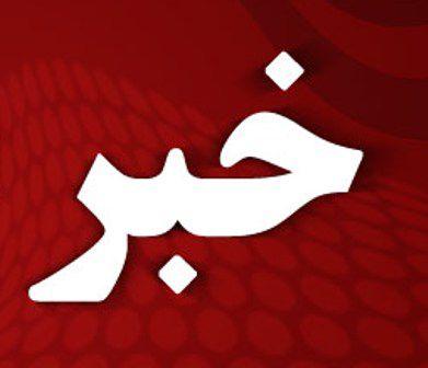 خبر گلستان