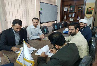 امضا تفاهم نامه همکاری بین مرکز سراج و بسیج دانشجویی استان گلستان