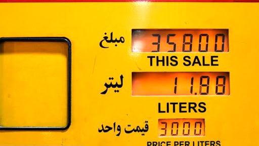 بنزین قرار است گران شود؟