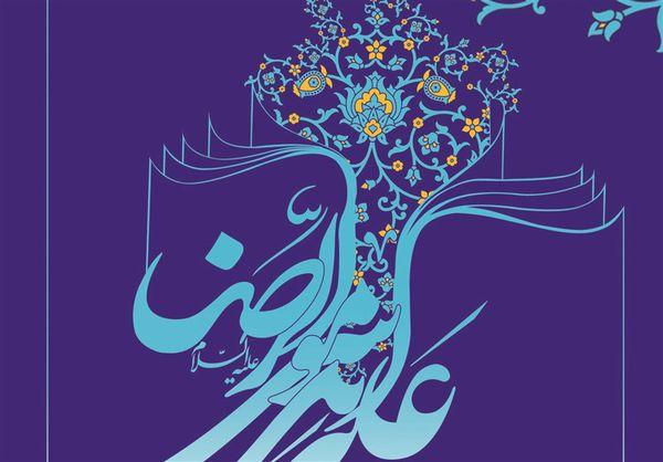 برگزاری جشنواره ملی کتابخوانی رضوی در استان