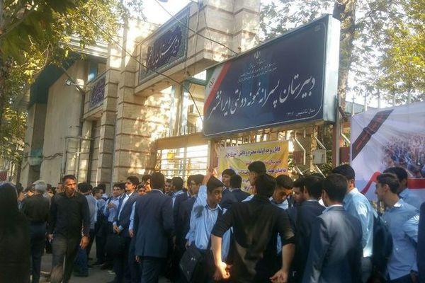 مدارس استان در همه مقاطع تحصیلی تا ظهر روز سه شنبه تعطیل می باشند