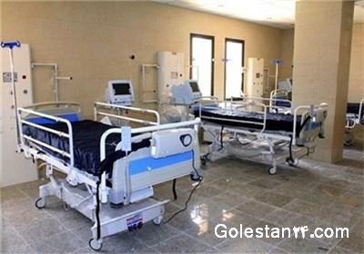 خدمات جدید بیمارستان حکیم جرجانی