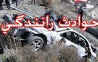 مصدومیت یک نفر بر اثر واژگونی خودرو در محور گرگان کردکوی