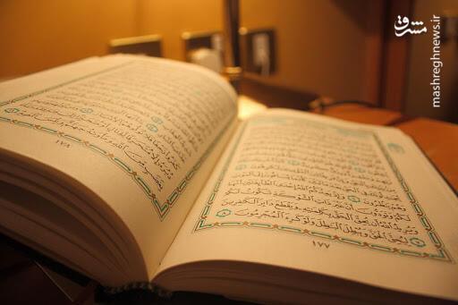 فیلم/ خودکفایی قرآن در اثبات حقانیت خود