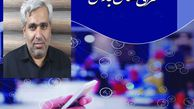 نادیده گرفتن حکمرانی ارزش های اخلاقی و خانوادگی ایرانی در فضای مجازی