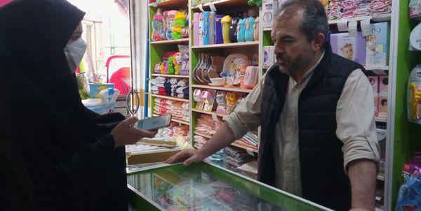 کسبههای گلستان در انتظار تکثیر پویش «هواتو دارم»/ با مغازهداران بیشتر تعامل کنید