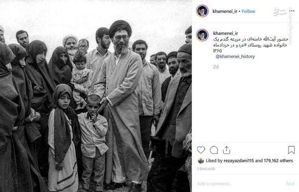 تصویری از رهبر انقلاب در روستای فردو