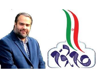 میراث داران ۵آذر پیشگام در گام دوم انقلاب اسلامی / لبیک جریان انقلابی گلستان به پیشگامی در گام دوم انقلاب اسلامی (۱)