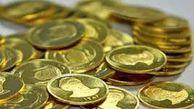 قیمت سکه، نیم سکه، ربع سکه و سکه گرمی امروز چهارشنبه ۲۴ /۰۲/ ۹۹ | سکه ۸۳ هزار تومان بالا رفت