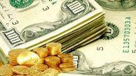 قیمت دلار، طلا و سکه اعلام شد