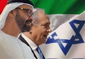سلام ویژه تلویزیون صهیونیستی به امارات +فیلم
