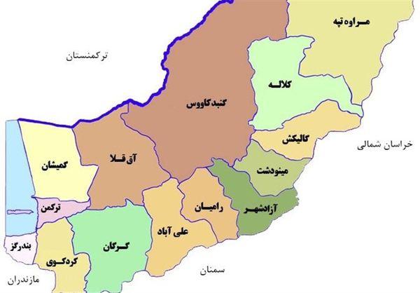 گروه کور در وعده دولت به گلستانیها / چرا لایحه منطقه آزاد اینچهبرون تصویب نمیشود؟