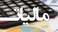 ۴ اقدامی که درآمدمالیاتی دولت را افزایش میدهد