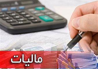 خریداران بیش از یک خودرو باید مالیات بدهند