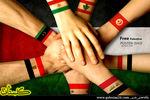 مسلمانان متحد شوید تا همه کفر نابود شود