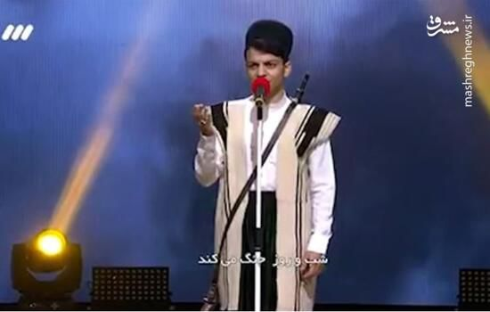 فیلم/ آواز شنیدنی جوان بختیاری درباره حاج قاسم