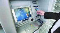 امشب خدمات بانکی از دسترسی خارج میشود