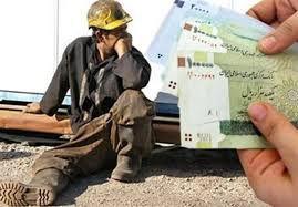 فاصله ۲ میلیون تومانی بین خط فقر و حقوق کارگران!