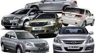 قیمت جدید خودروهای چینی در بازار + جدول