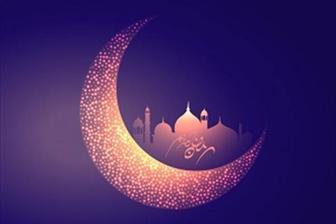 همه چیز درباره ماه رمضان 97