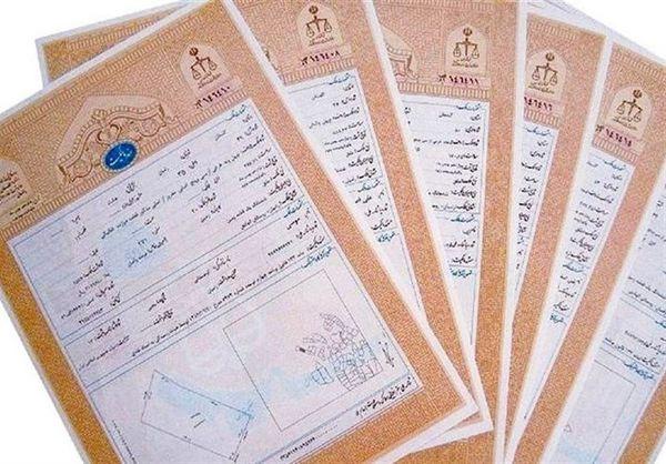 طرح صدور اسناد مالکیت برای ۶۰۰ روستا و ۱۷ شهر گلستان آغاز شد