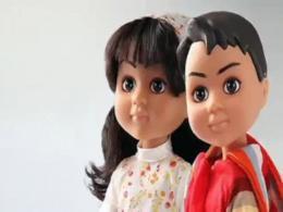 بیانات رهبر انقلاب در مورد اسباب بازی کودکان