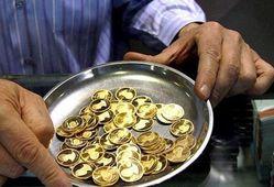 قیمت سکه طرح جدید ۳ اسفند ۹۸ به ۵ میلیون و ۷۵۰ هزار تومان رسید