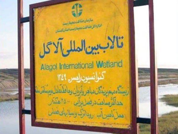 خطر ریزگرد در گلستان/ وضعیت آبگیری تالابهای استان مساعد نیست