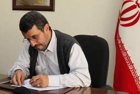 متن نامه احمدی نژاد به اوباما منتشر شد+تصاویر