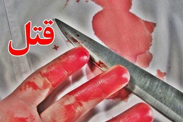 قتل دو زن در کردکوی
