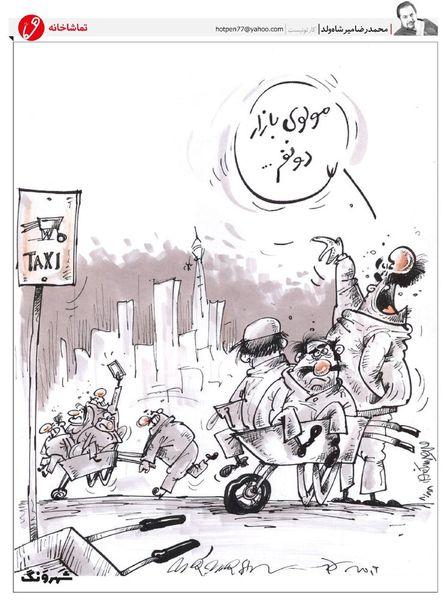 کاریکاتور / تاکسی های جدید پس از افزایش قیمت بنزین