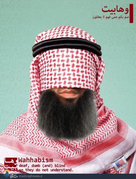 جنایات تکفیریها در تخریب اماکن مقدس اسلامی + تصاویر و فیلم