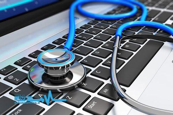 تاکید بر ضرورت هدایت صحیح بیمار و جلوگیری از ارایه خدمات غیر ضروری
